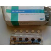 RUSSIAN DBOL BLISTERS 5 mg - 100 tabs METHANDIENONE