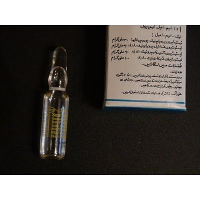 SUSTANON 250 (250mg/1ml.)